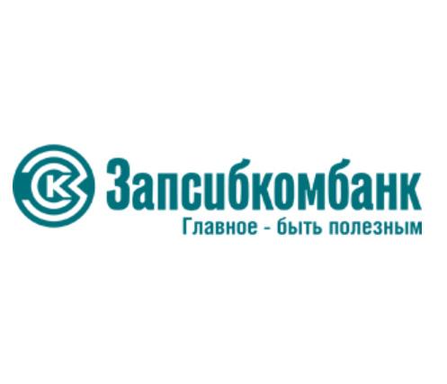 zapsibkombank