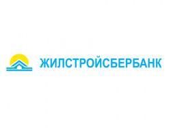 zhilstroysberbank_kazahstana